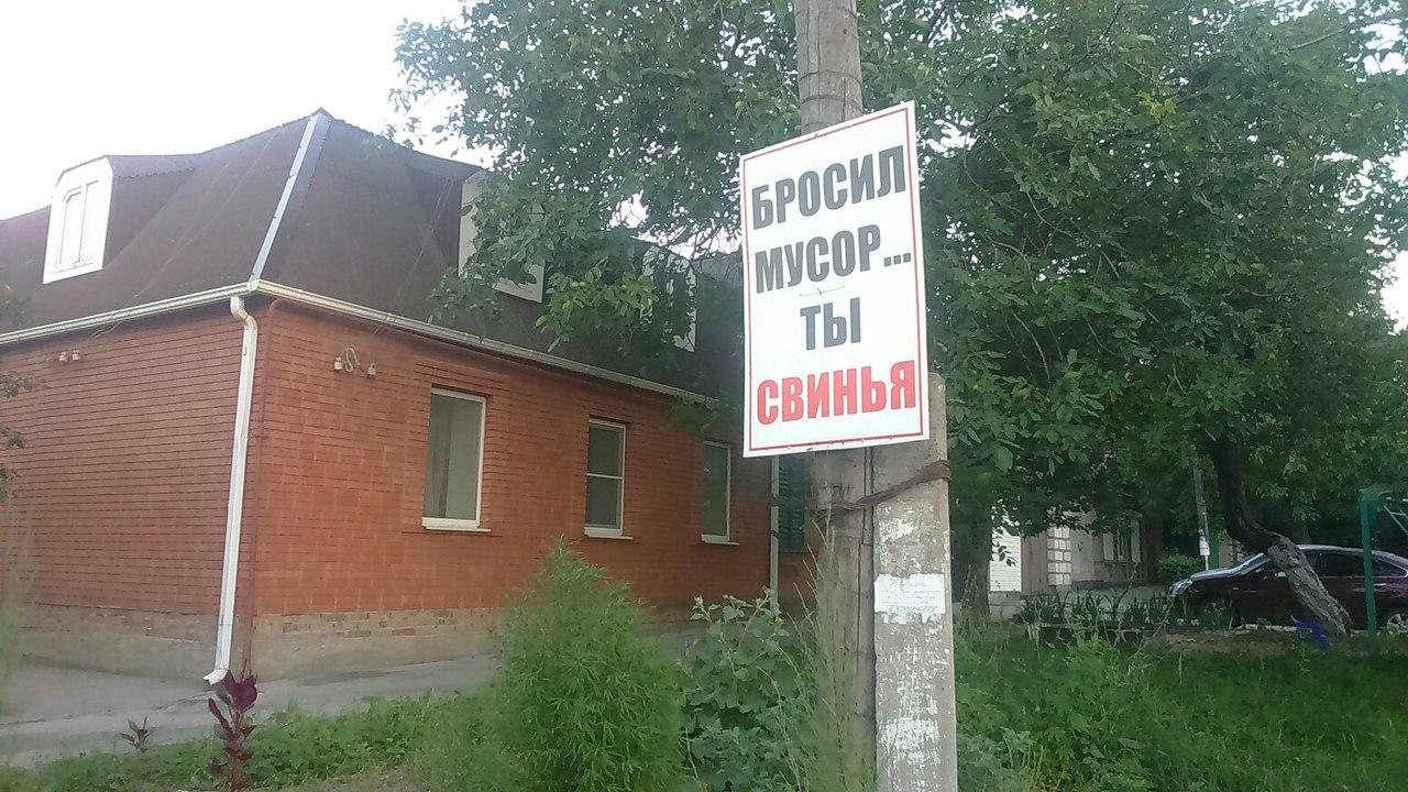 Сексуальные услуги на дому в таганроге 26 фотография