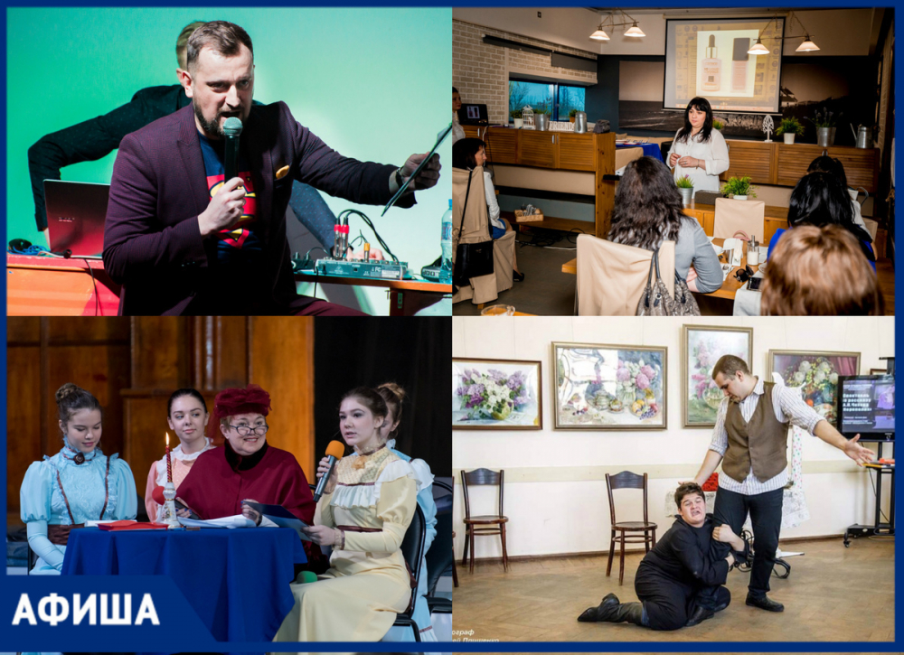 Куда пойти в Таганроге: мульти-концерт путешественника, Stand-up или встреча женского клуба