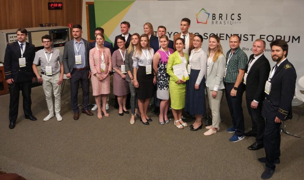 Таганрожцы приняли участие в международном форуме  в Рио де Жанейро