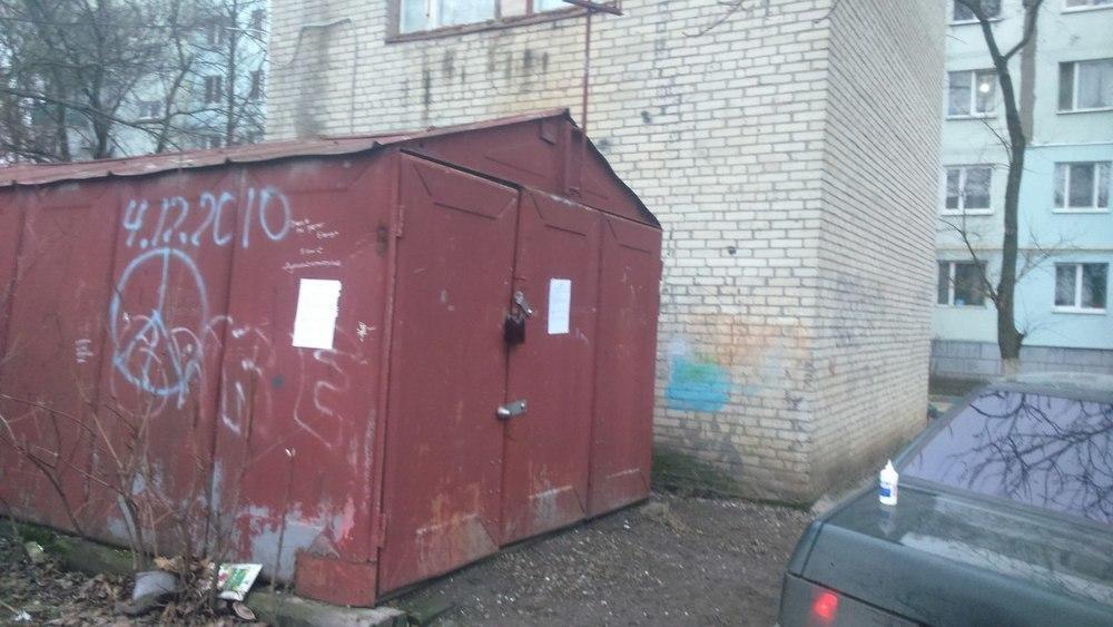 В Таганроге разыскивают владельцев самовольно установленных гаражей