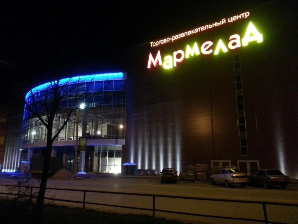 В Таганроге прошла экстренная эвакуация ТРЦ «Мармелад»