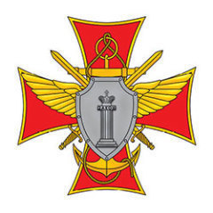 День специалиста юридической службы в Вооруженных Силах России