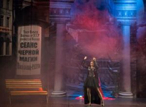 В Таганроге «Мастер и Маргарита» покорили зрителей