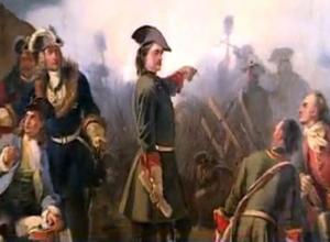 23 июля 1711 Россия обязалась разрушить Таганрог