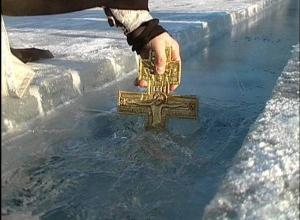 На Крещение в Таганроге оборудуют две купели