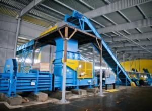 Мусороперерабатывающий комплекс в Таганроге обойдется в 1,5 миллиарда рублей