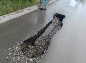 В Таганроге  после ливня провалился асфальт по улице Михайловской