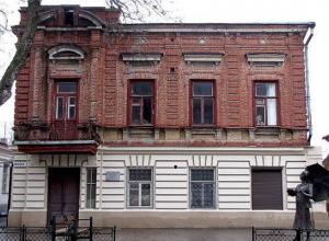 Проект обустройства нового музея в Таганроге обойдется в шестьсот тысяч рублей