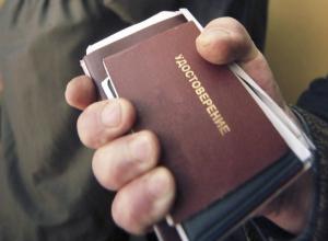 Таганрогским льготникам урезали выплаты на оплату коммунальных услуг
