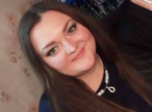 В Таганроге нашлась девушка, которая исчезла на 3 дня
