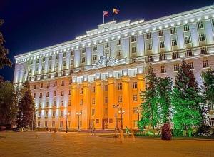 В правительстве Ростовской области приняли решение,о подорожании коммунальных услуг