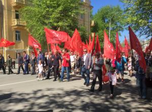 В Таганроге прошла первомайская демонстрация