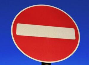 В Таганроге вновь  ограничат движение транспорта по Большому проспекту