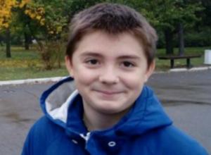 Сбежавшего  таганрогского подростка   разыскивают в Ростовской области