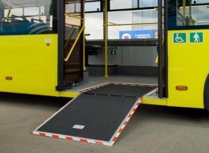 Специальный автобус для инвалидов курсировал по Таганрогу