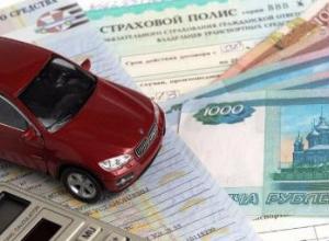 Шесть страховых компаний Ростовской области заподозрили в сговоре