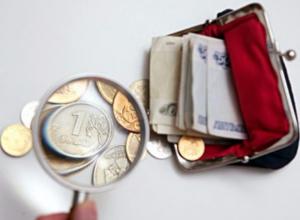 Прожиточный минимум в Ростовской области вырос на 390 рублей