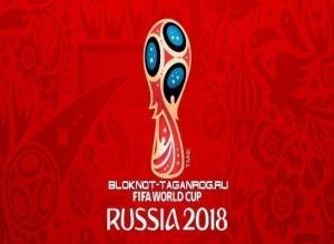 К чемпионату мира по футболу таганрогский стадион «Торпедо» оснастят Wi-Fi