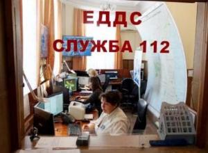 Таганрогские депутаты лично убедились в быстродействии экстренных служб