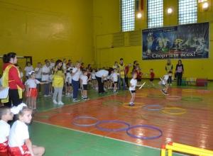 Финал конкурса для дошколят «Веселые старты» прошел в Таганроге