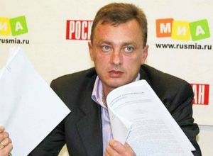 Против директора ООО «ТЭК», которому администрация Таганрога задолжала за  тепло 50 млн рублей, возбудили уголовное дело