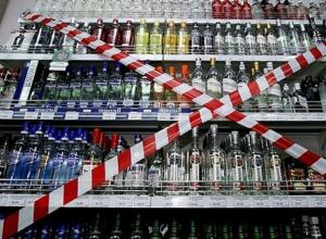 Переусердствовали с  запретом  алкоголя на «футбольной волне» в Таганроге