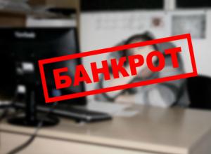В Таганроге названы проблемные управляющие компании