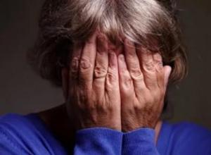 Безответная любовь к пенсионерке привела жителя Таганрога на скамью подсудимых