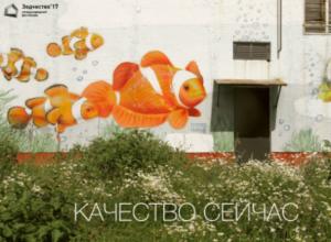 Проект Анны Кочергиной в Таганроге отмечен дипломом Союза архитекторов России