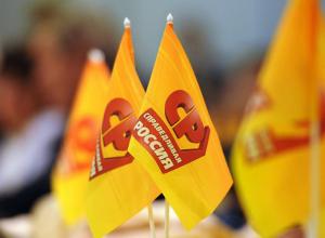 «Справедливая Россия» в Таганроге определилась с кандидатами  на выборы в Законодательное Собрание области