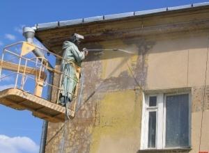 В Таганроге проверят программы капитального ремонта