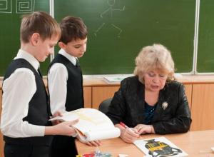 Учителя в Таганроге зарабатывают 30 тысяч рублей