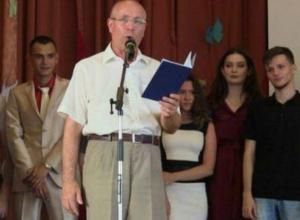 Министра образования Васильеву попросили вмешаться в ситуацию с увольнением педагога в Таганроге