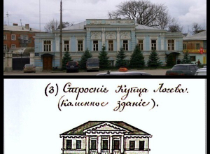О тебе, любимый город: дом Дмитрия Негропонте