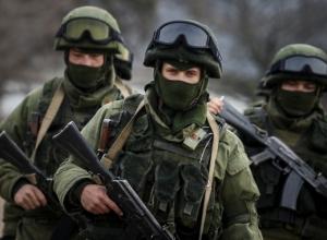 Украинская инспекция закончила проверку Таганрога