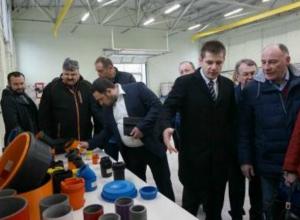 Совет по инвестициям  провел выездное заседание в Таганроге
