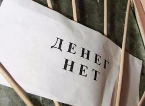 Полумиллионный долг по заработной плате выплатили экс-работникам таганрогской фирмы
