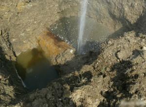Движение в центре Таганрога перекрыли из-за прорыва водопроводной трубы