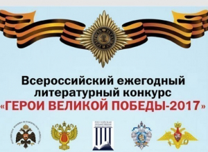 Жителям Таганрога дают шанс выиграть ценные призы