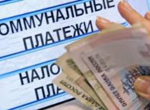 Жителям Таганрога припомнят долги