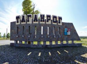 На стадион «Торпедо» и подготовку к зиме Таганрогу выделили 25 млн рублей