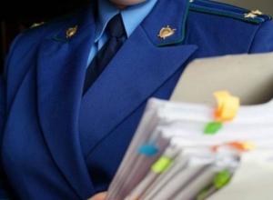 В Таганрогский суд передано дело о хищении НДС
