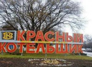 Таганрогский завод будет сотрудничать с Вьетнамом