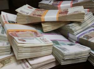 Таганрог получит новый кредит