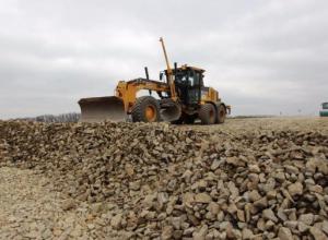 Четырехполосную магистраль «Таганрог –Украина» заканчивают раньше срока