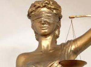 Суд конфисковал у директора таганрогской управляющей компании имущество
