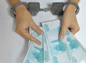 В Таганроге  дамочку, сидимую за  кражу и разбой, задержали за  мошенничество