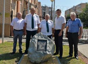 К 25-летию возрождения таганрогской таможни установили памятный знак