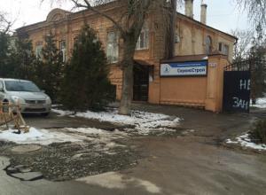 Управляющая компания  «СервисСтрой» не причастна к «раскопкам» на Лермонтовском