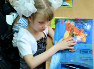 Книга для пальчиков - объявлен конкурс в Таганроге